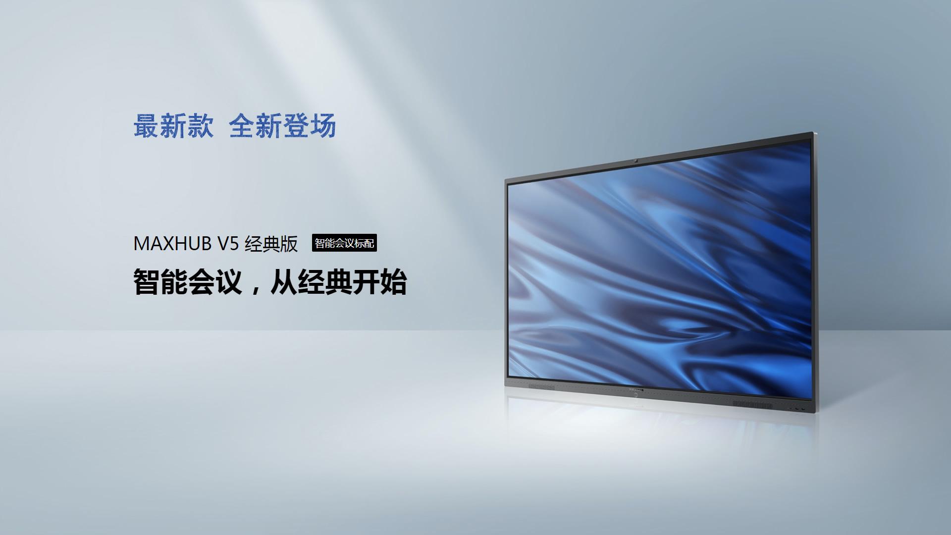 重庆视频会议设备
